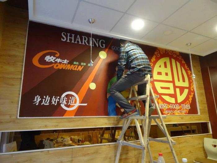 牧牧餐厅手绘墙彩绘