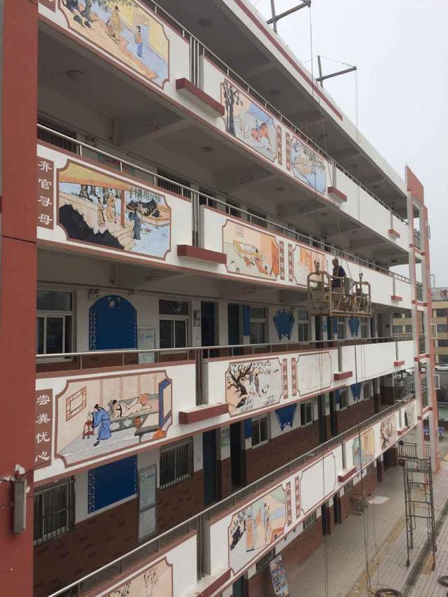安阳小学教学楼文化墙彩绘